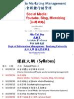 1012SMMM02 Social Media Marketing Management