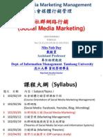 1012SMMM03 Social Media Marketing Management