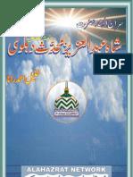 Siraj al-Hind Hudhrat Shah Abdul-Aziz. Al-Hanafi Al-Naqshbandi Muhadith Dehlvi (Rehmatullah Alehe) [Urdu]