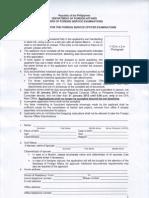 2013 Dfa Fso Form