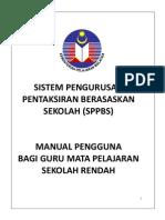 Mp Guru Sk- Manual Pbs