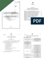 Fluxogramas de Procedimentos - Processo Administrativo