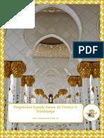 Pengenalan Kepada Sunan Al-Tirmizi Dan Manhajnya [Edisi Revisi Disember 2010]