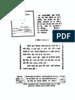 Hindi Book-kalyan  vol 1 ac 4258 by gita press.pdf