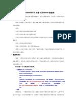 Installshield  Create Database