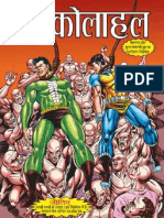 Raj pdf file comics of