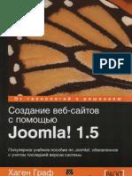 hagen_graf_sozdanie_veb-satov_s_pomoschyu_joomla.pdf