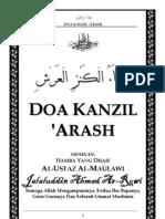 Doa Kanzil 'Arash