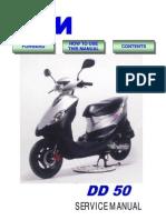 Sym DD 50 (EN)