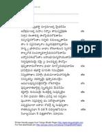 Sundarakanda Sarga15