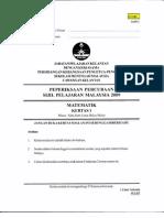 p1p2 Math Spm Trial Kelantan 09