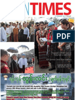 Tahan Times Journal- Vol. 2- No. 14, Feb 19, 2013