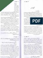 Shafiq Ur Rehman, Khalid Akhtar & Col M Khan-Mustansar Tarrar-2012