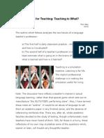 Testing for Teaching