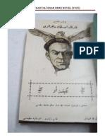 Cover for Polis Hafiyesi Kartal İhsan'ın Maceraları  (1925)