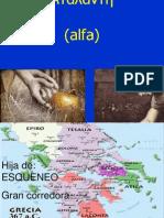 Ἀταλάντη