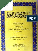 Al-Naima'tul Kubra [Arabic]