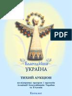 Catalogue Auction.pdf