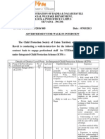 Notification of Administration of Dara Haveli for Various Posts(Technical4u.com)