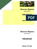 Dharma Rhymes Second Volume