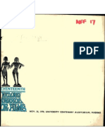 17th National Film Award 1971