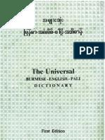 အမ်ားသံုး ျမန္မာ-အဂၤလိပ္-ပါဠိ အဘိဓါန္.pdf