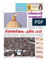 Jeevanadham Malayalam Catholic Weekly Mar10 2013
