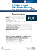 Arab Politics in Israel and the 19th Knesset Elections