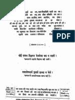 Hindi Book-Kalyana dharmank sankhya-1 by gita press.pdf