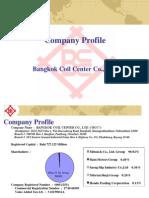 BCC Company Profilenew1