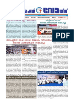 Reformation Voice News Paper February 2013