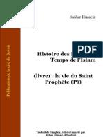 Histoire Des Premiers Temps de l'Islam 1 (la vie du prophete(p))