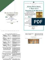 SUNDAY MATINS HYMNS -Tone 3 - 7 Apr - 3 Lent - Holy Cross