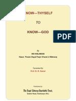 Know Thyself to Know God