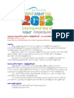 World Water Day 2013 & Myanmar - MoeMaKa - Maung Kyay Yay