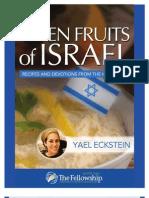7 Fruits of Israel