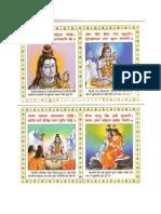 Shiv Chalisa 2