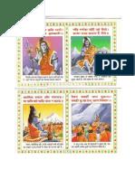 Shiv Chalisa 3