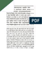 Shri Ganesh Stotram3