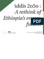 Ethiopia+2050