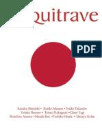 Poesía japonesa contemporánea