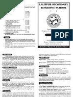 Prospectus 2012-2013