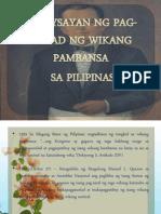 Kasaysayan Ng Pag-unlad Ng Wikang Pambansa