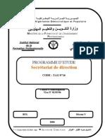 PE secrétaire bureautique