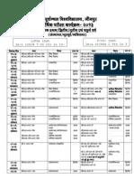 Revised UG Time- Table 2013