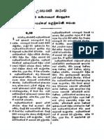 Sinhala Bible - Genesis 1