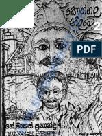 koggala nilame  Book 2.pdf,
