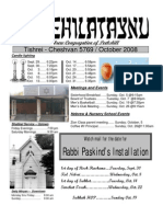 First Hebrew Congregation of Peekskill Bulletin - October 2008