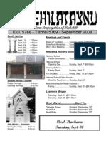 First Hebrew Congregation of Peekskill Bulletin - September 2008
