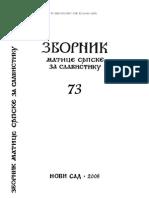Zbornik MS Za Slavistiku, Br 73